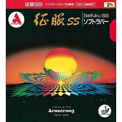 Armstrong Belag Seifuku SS 50°