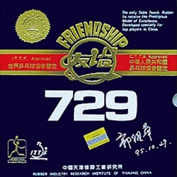 Friendship Rubber 729 Super FX