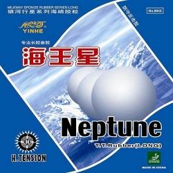 Milky Way Belag Neptune (Langnoppe)