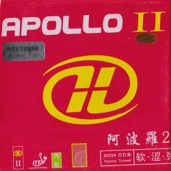 Milky Way Rubber Apollo II Medium 37°