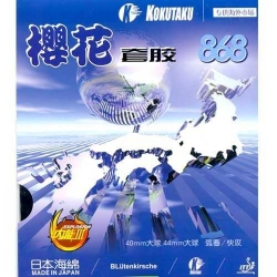 Kokutaku Belag Bl?tenkirsche 868 Japan Soft