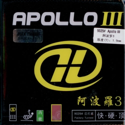 Milky Way Rubber Apollo III Soft 33°