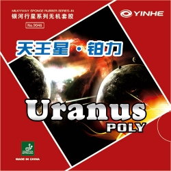 Milky Way Rubber Uranus Poly Soft