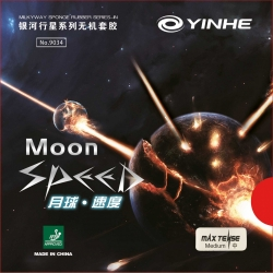 Milkyway/Yinhe Belag Moon Speed Medium