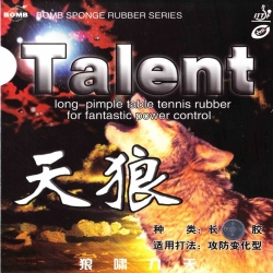 Bomb Belag Talent