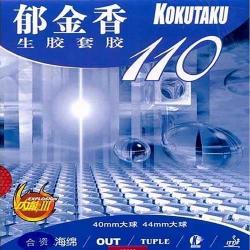 Kokutaku Belag Tulpe 110 China Soft (Kurznoppe)