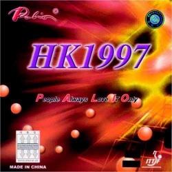 Palio Belag HK 1997